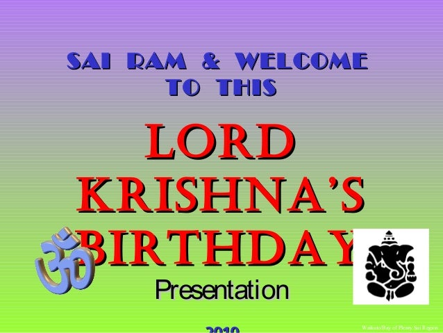 Krishna's birthday 2010