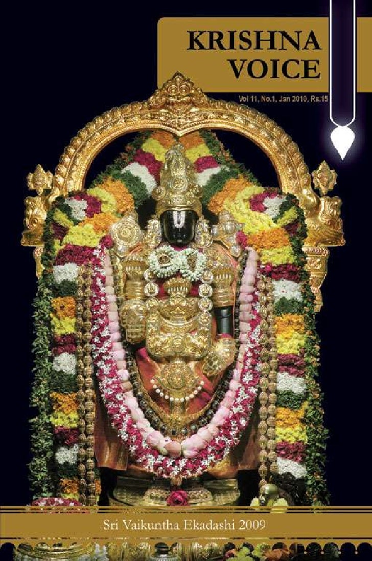 Madhu Pandit - Krishna voice 2010 01(jan)