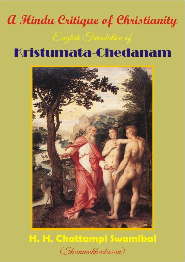 Kristumata chedanam chattampiswamikal-englishtranslation