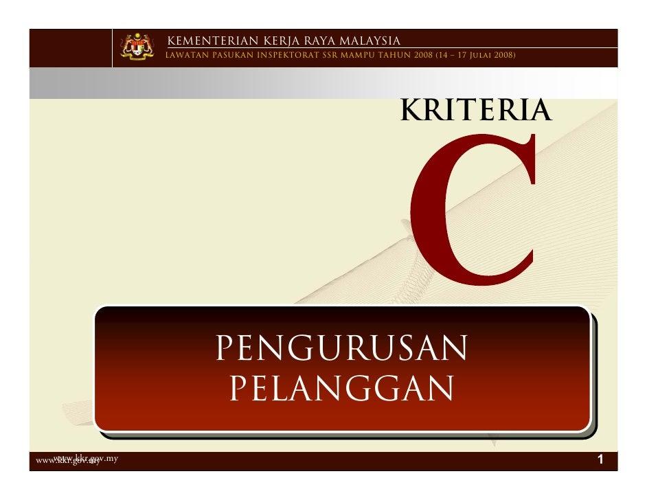 KKR Kriteria C  - Pengurusan  Pelanggan