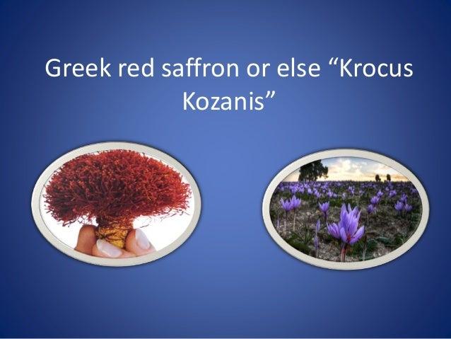 """Greek red saffron or else """"Krocus Kozanis"""""""