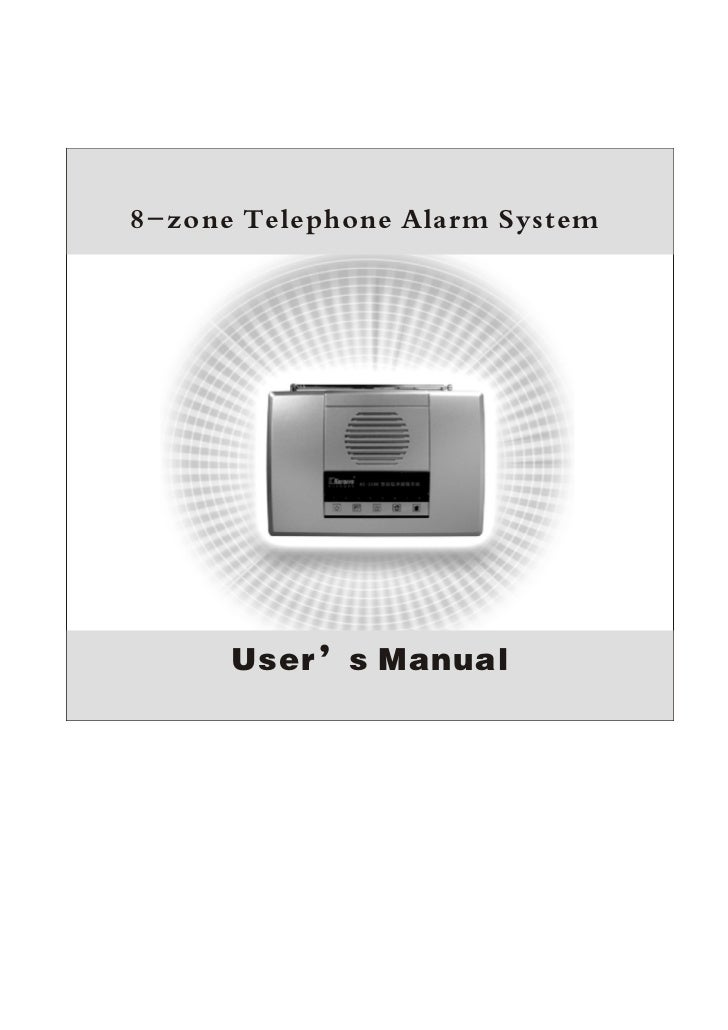 Community monitor alarm panel, CID alarms free charge of arm/disarm report