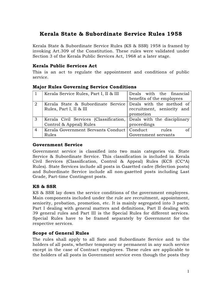 Kerala State & Subordinate Service Rules 1958Kerala State & Subordinate Service Rules (KS & SSR) 1958 is framed byinvoking...