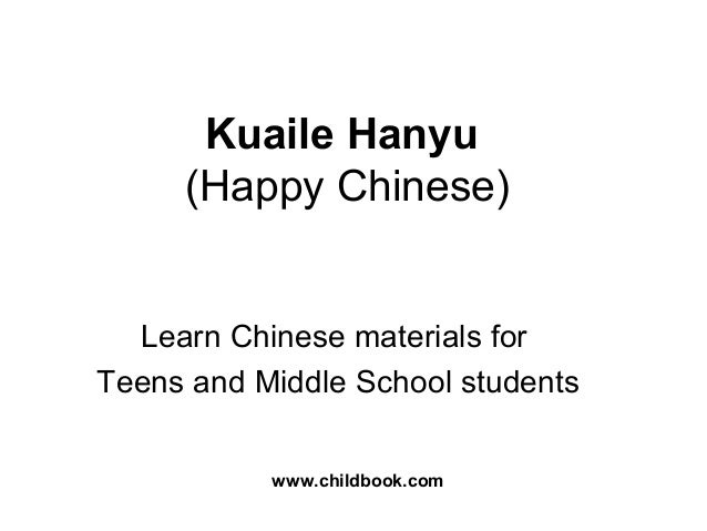 Kuaile Hanyu (Happy Chinese) Learn Chinese materials for Teens and Middle School students www.childbook.com