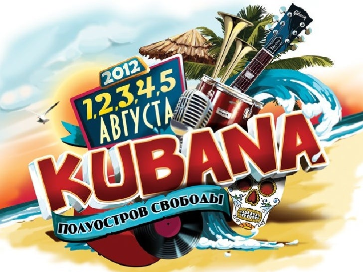 KUBANA – международный музыкальный фестиваль, проходящий на берегуЧерного моря, на Таманском полуострове с 2009 года. В ед...