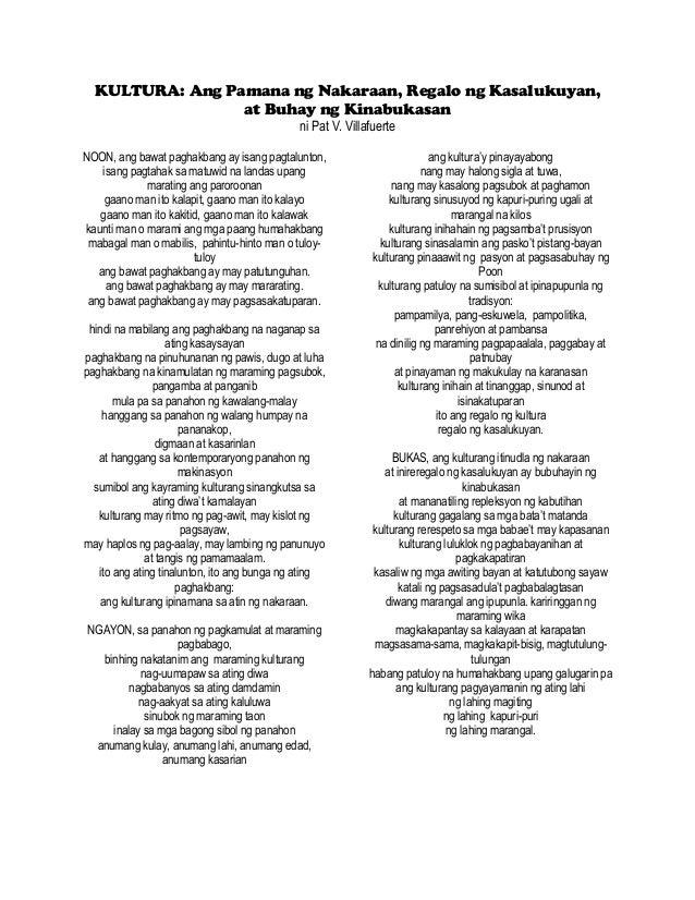 """tula tungkol sa kultura ng pilipino Noynoy aquino – """"tungo sa pagbabago, para sa pagbabago,"""" """"ako'y isang mabuting pilipino,"""" at """"kanlungan"""" – ang naunang dalawa ang may san juan, jr, tugma sa ganyan ang laman ng iskolarsyip ng mga konserbatibong dayuhan tungkol sa bansa: """"ginawa ng us ang lahat ng makakaya pero."""