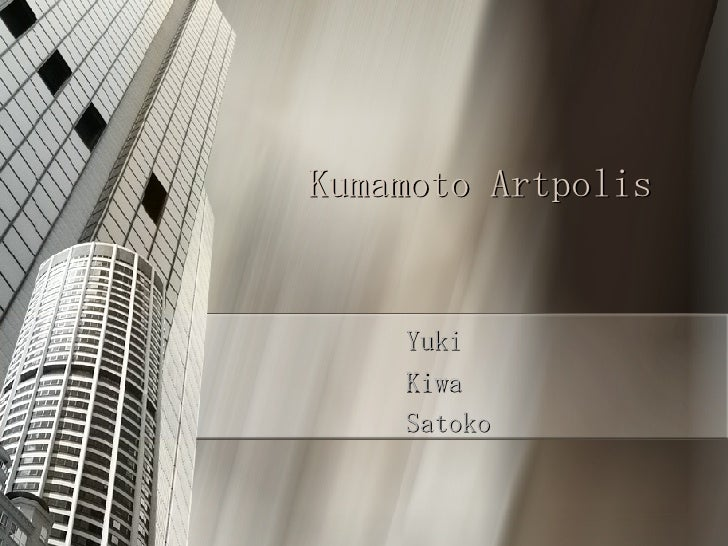 Kumamoto Artpolis Yuki Kiwa Satoko