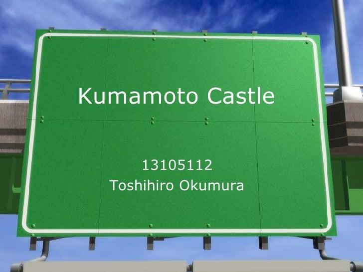 Kumamoto Toshihiro Okumura