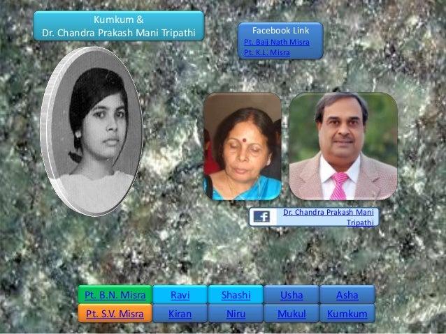 Kumkum &Dr. Chandra Prakash Mani Tripathi            Facebook Link                                        Pt. Baij Nath Mi...