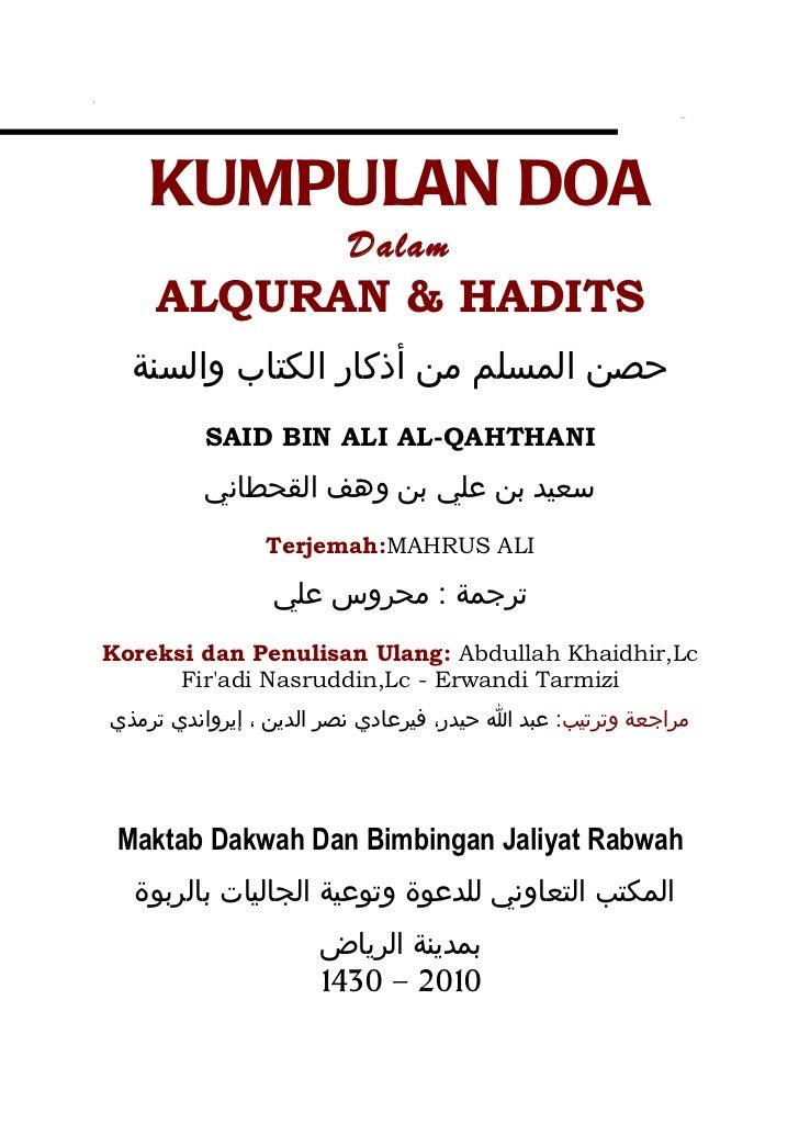 Kumpulan doa dalam quran dan hadist