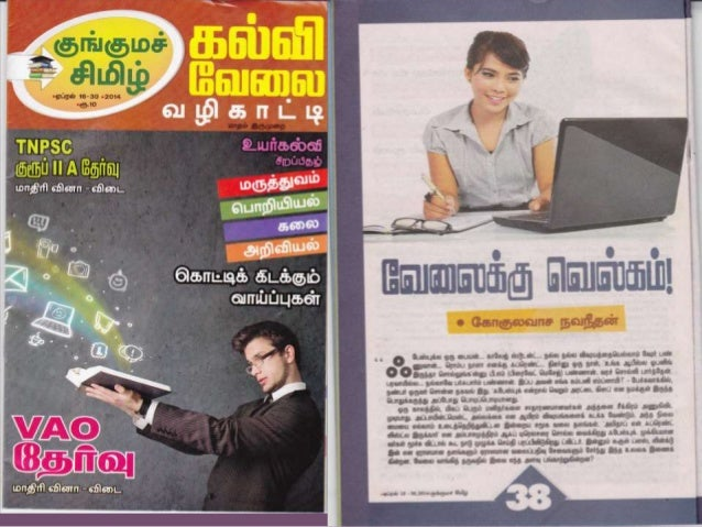 Evangelization of LinkedIn in a Local Tamil Weekly