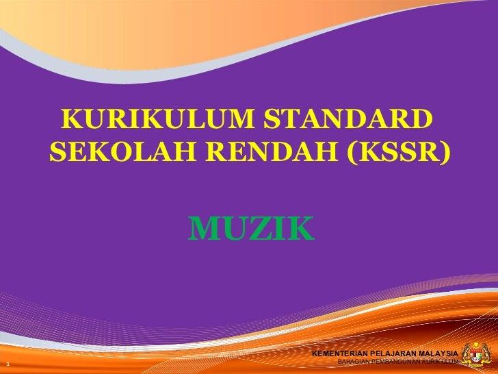 Kurikulum standard sekolah rendah (muzik)