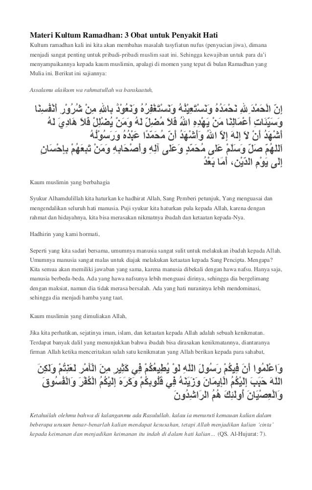 Materi Kultum Ramadhan: 3 Obat untuk Penyakit Hati Kultum ramadhan kali ini kita akan membahas masalah tasyfiatun nufus (p...