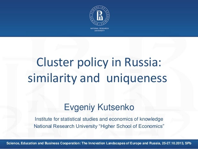 Cluster policy in Russia: similarity and uniqueness Evgeniy Kutsenko Institute for statistical studies and economics of kn...
