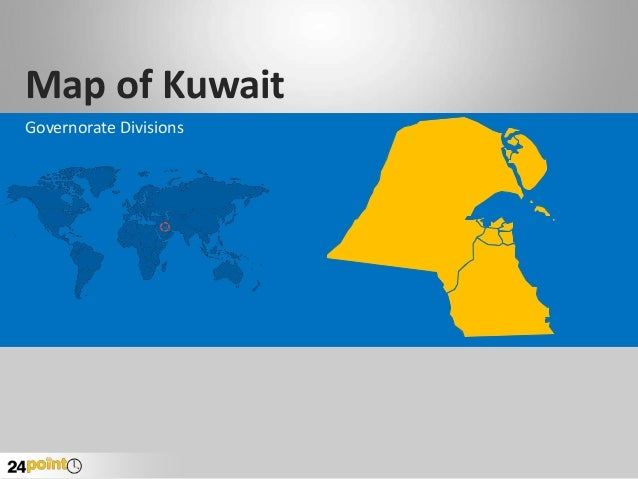 Kuwait Map - PowerPoint Template