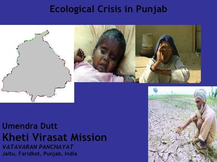 KVM presentation - Save Ecology - Save Punjab