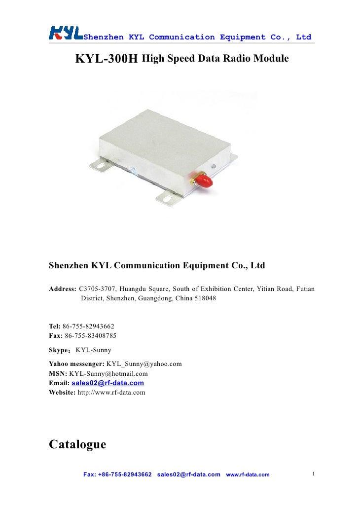 KYL 300H wireless module user manual