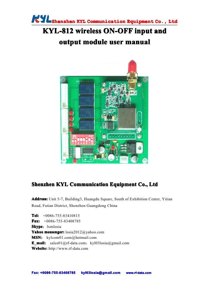 KYL-812 user manual