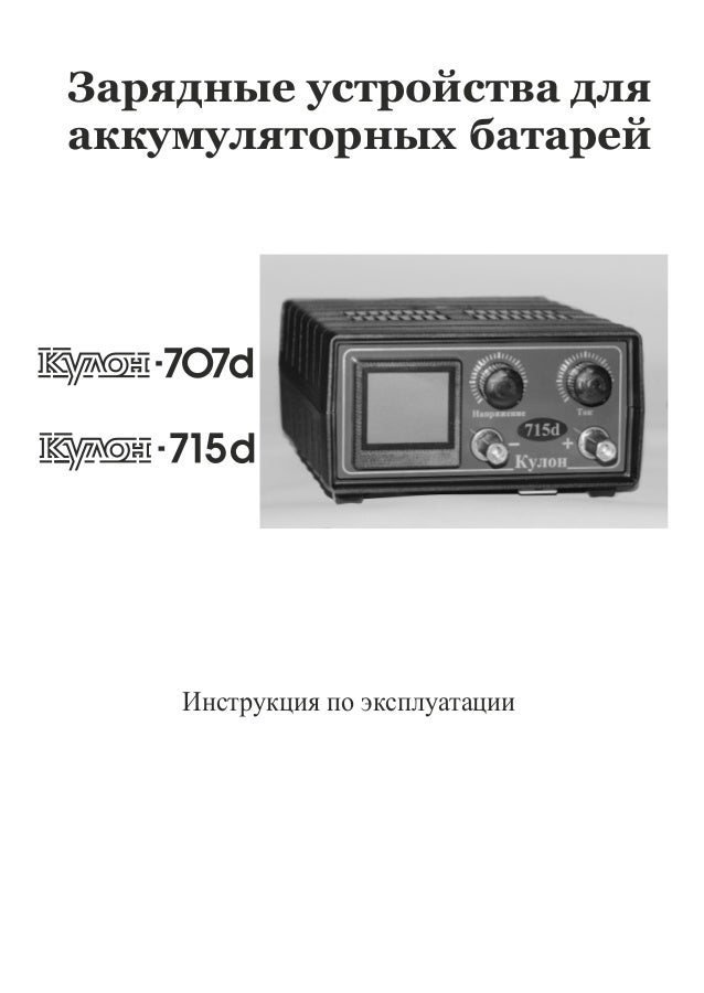 эк 15 инструкция - фото 8