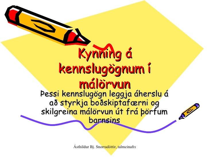 Kynning á kennslugögnum í málörvun Þessi kennslugögn leggja áherslu á að styrkja boðskiptafærni og skilgreina málörvun út ...