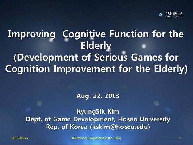KyungSik Kim-Department of Game Dev, Hoseo University, Korea