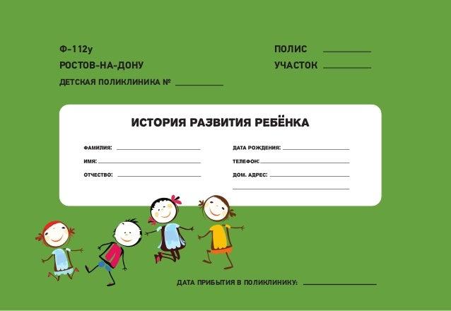 9 поликлиника краснодар на атарбекова