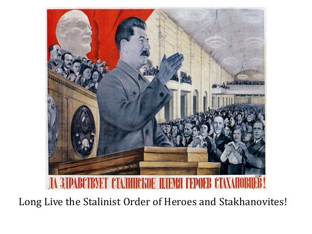 stalin thesis Essay on the kulaks kulakization thesis this process allowed stalin eliminate from arts his2117 a at university of ottawa.