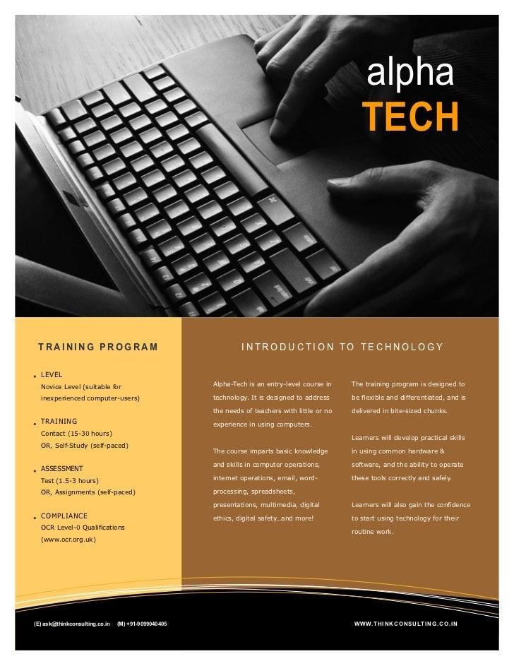 AlphaTech Brochure
