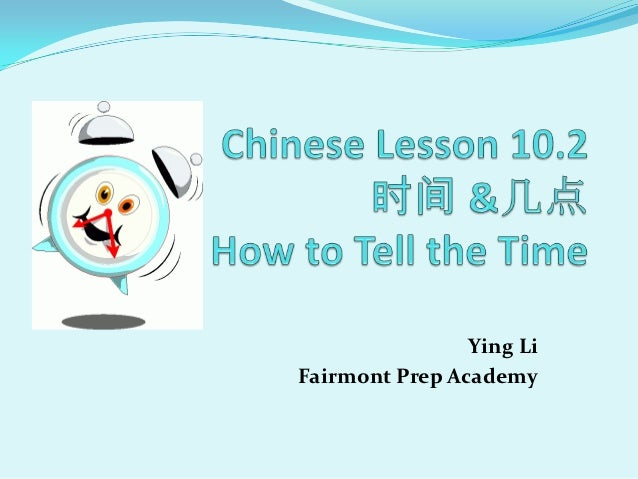 L3 Telling Time in Chinese
