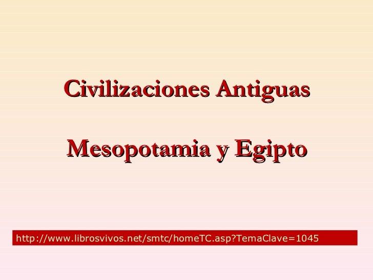 La Antigua Civilización Egipcia