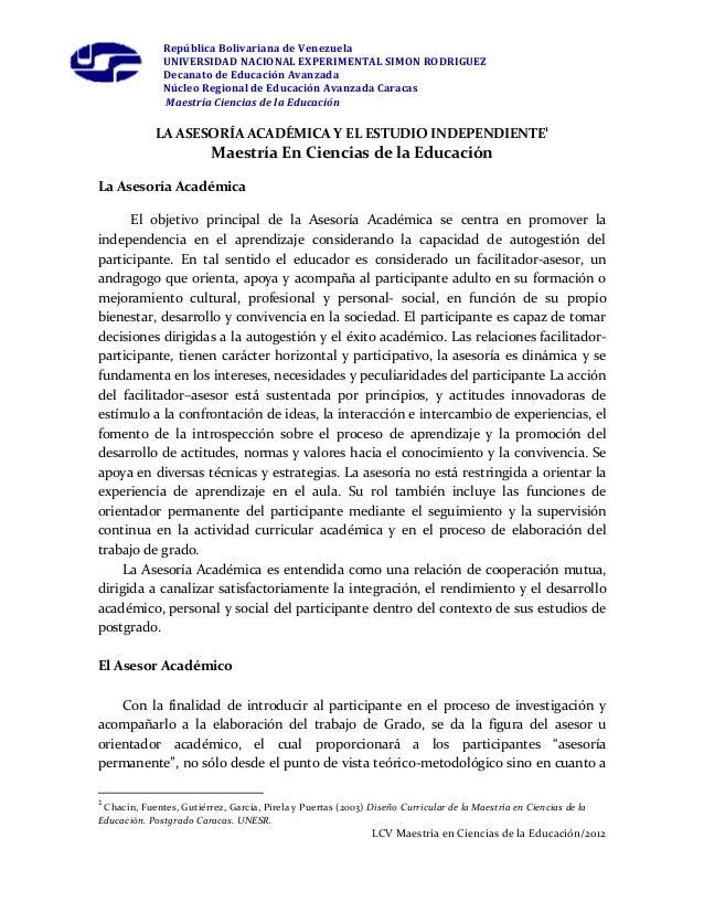 La asesor+ìa acad+ëmica y el estudio independiente