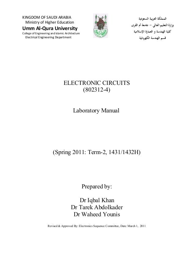 Lab manual for_electronic_circuits_final_march_13_2011