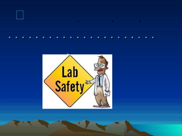Laboratory Rules And Safety Guidelines For Students