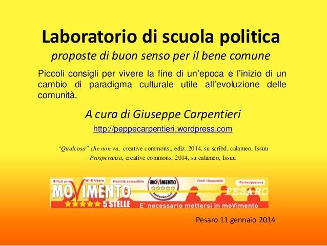 Lab scuola politica Pesaro 11 gen 2014