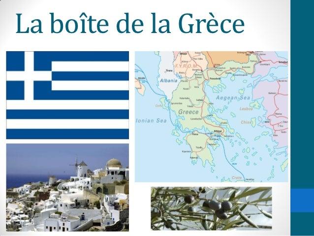 La boîte de la Grèce