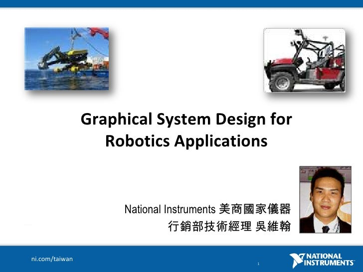 Graphical System Design for Robotics Applications<br />National Instruments 美商國家儀器<br />行銷部技術經理 吳維翰<br />