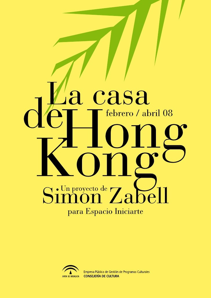"""La casa de Hong Kong"", Simón Zabell"
