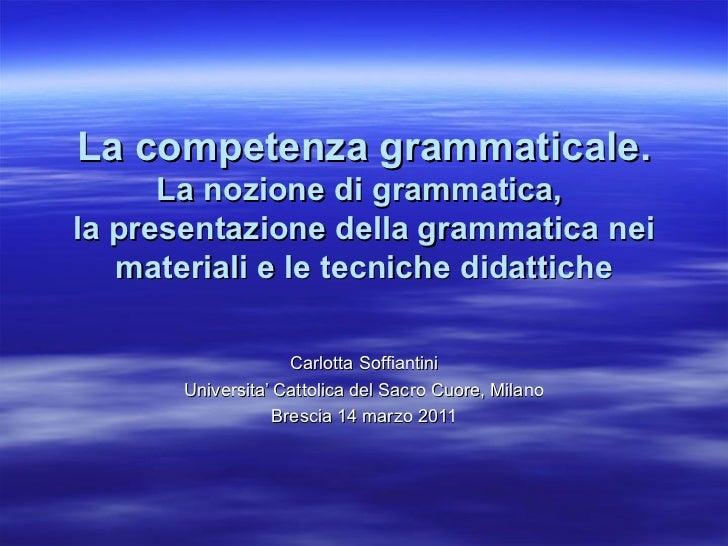 La competenza grammaticale