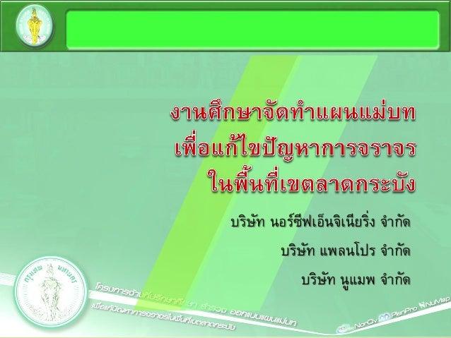Lad.seminar3.pdf