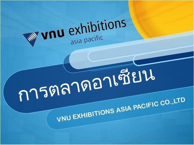 ASEAN marketing