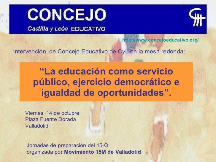 La educación como servicio público, ejercicio
