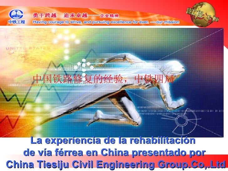 La experiencia de la rehabilitación  de  vía férrea  en China presentado por China Tiesiju Civil Engineering Group.Co,.Ltd...