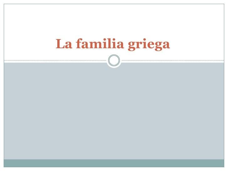 La familia griega
