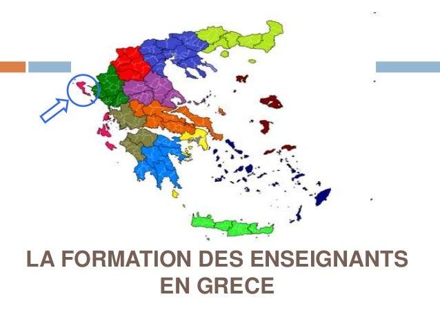 LA FORMATION DES ENSEIGNANTS EN GRECE