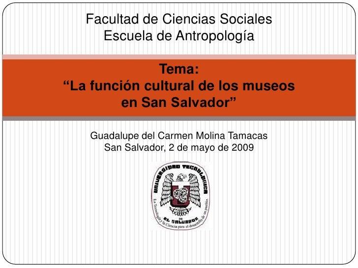 La función cultural de los museos