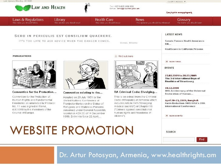 WEBSITE PROMOTION Dr. Artur Potosyan, Armenia, www.healthrights.am