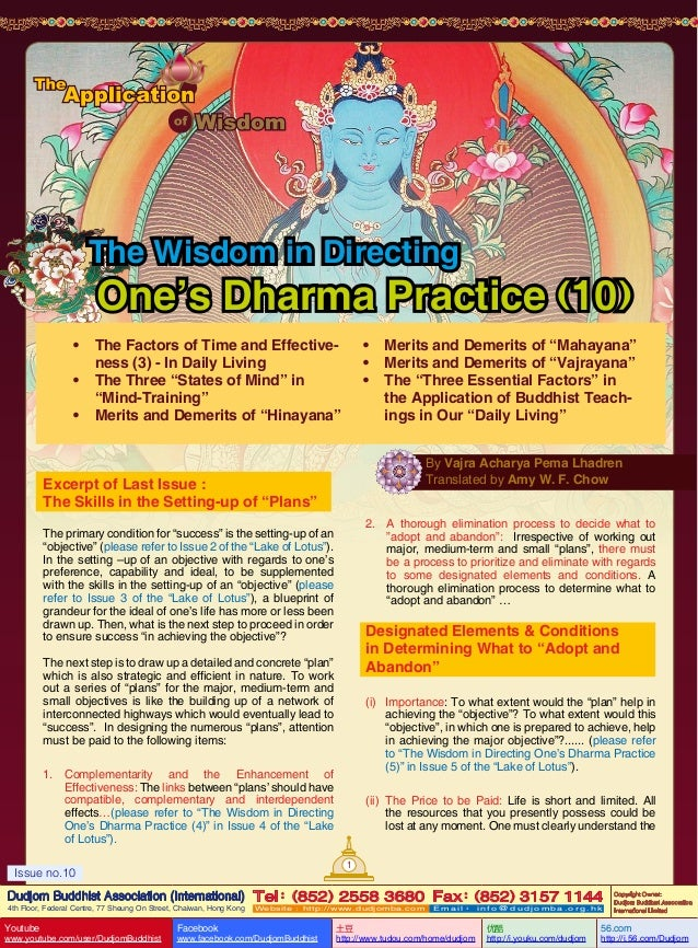 The Wisdom in Directing  ) One's Dharma Practice (10   •	 The Factors of Time and Effectiveness (3) - In Daily Living •	 T...