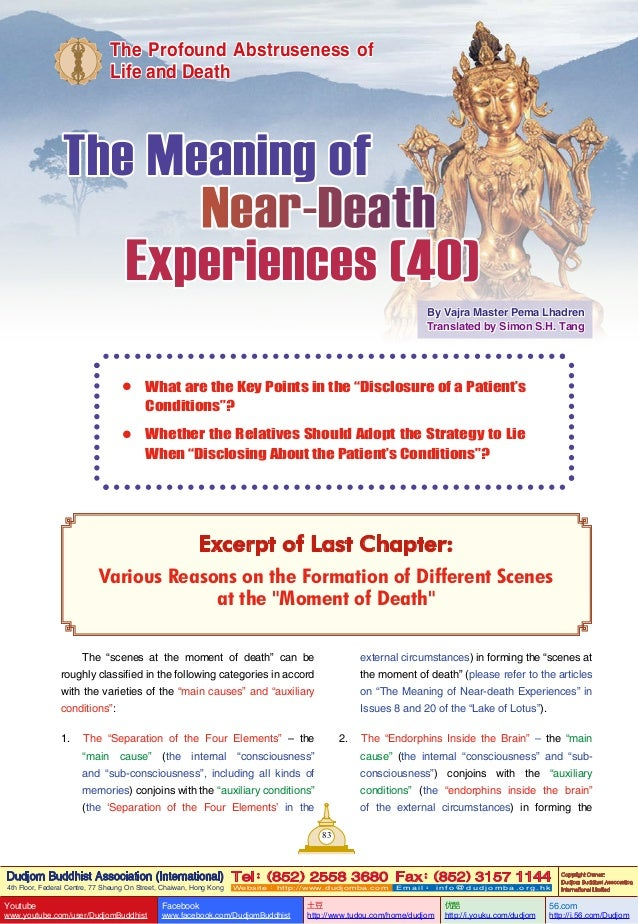 Lake of lotus (40) the profound abstruseness of life and death- the meaning of near-death experiences (40)-by vajra master pema lhadren-dudjom buddhist association