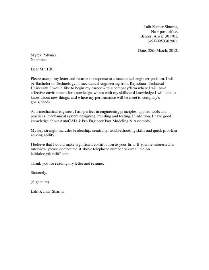 Wimax Engineer Cover Letter