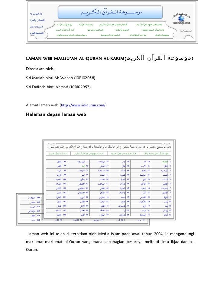 LAMAN WEB MAUSU'AH AL-QURAN AL-KARIM(              )موسوعة القرآن الكريمDisediakan oleh,Siti Mariah binti Ab Wahab (10BI...